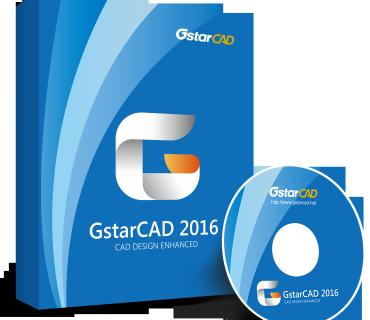 GstarCAD 2016 Professional, SLM, new